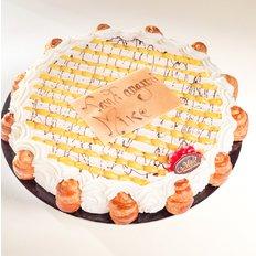 Birthday Cake to Milan Monza Como | Artisan pastry cake Natural Ingredients