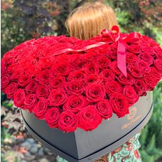Red Roses Heart Box for Valentine