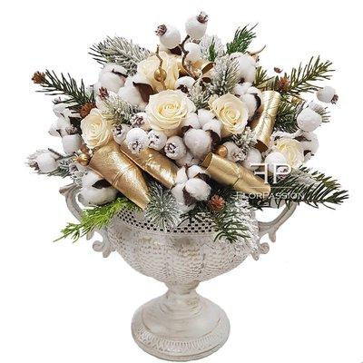 Luxury Christmas Forever