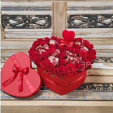 Heart Red Roses Box | Valentine